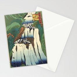Japanese Woodblock - Waterfall - Utagawa Hiroshige Stationery Cards