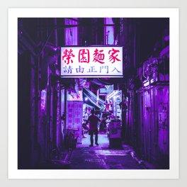 Cyberpunk Future Market Art Print
