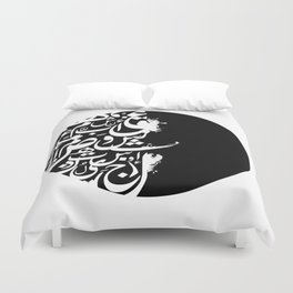 Arabic letters Duvet Cover