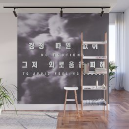 DEAN Gloomy and Lonley Pour Up Hangul Wall Mural