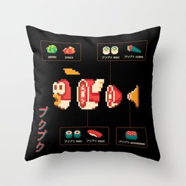 プクプク (Pukupuku) Throw Pillow