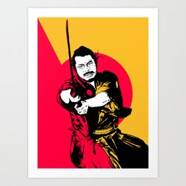 Keep Ronin Art Print