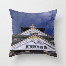 Osaka Castle Throw Pillow