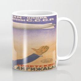Vintage poster - CCCP Coffee Mug