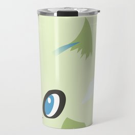 Celebi Travel Mug