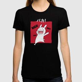 Baka Japanese Katakana T-shirt