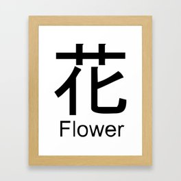Flower Japanese Writing Logo Icon Framed Art Print