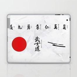 7 Virtues of Bushido Laptop & iPad Skin