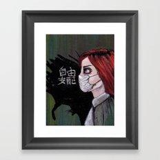 freedom control Framed Art Print