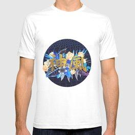 Kamikaze 神風 T-shirt