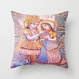 Hare Krishna Love Throw Pillow