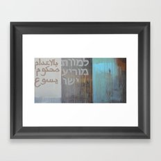 #1 Jesus Condemned to Death Framed Art Print