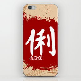 Japanese kanji - Clever iPhone Skin