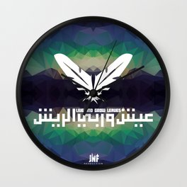 3ish W'Rébi Rish ... live & grow leaves Wall Clock