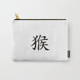 Chinese zodiac sign Monkey Carry-All Pouch