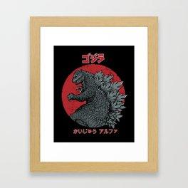 Gojira Kaiju Alpha Framed Art Print