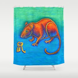 Chinese Zodiac Year of the Rat Shower Curtain