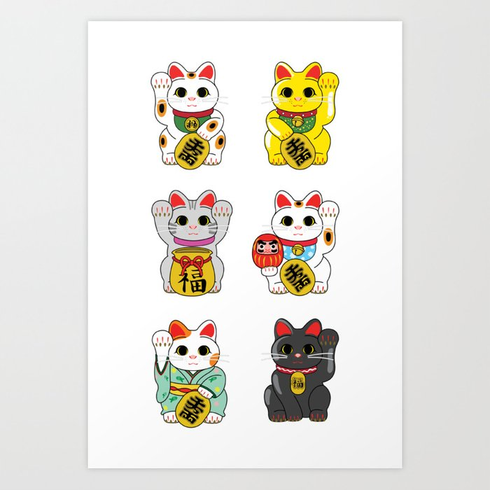 Lucky Cat / Maneki Neko Art Print