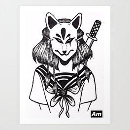 Kitsune Warrior Art Print