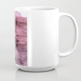 EYE TREE Coffee Mug