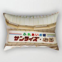 sunrise naha Rectangular Pillow
