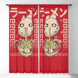 Hungry Ramen Cat / Noodles Japan Blackout Curtain