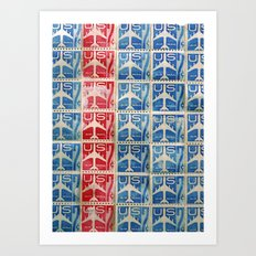 Vintage Postage Stamp Collection - 04 (airmail) Art Print