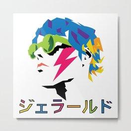 Gerard [Art Is Smart] Way Metal Print