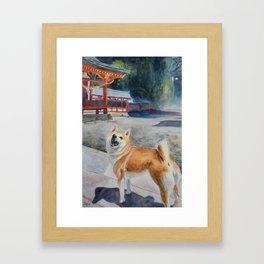 The Shrine Dog Framed Art Print