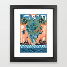 Haifa Poster Framed Art Print
