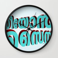 Seeyon Sainyam (Zion Army) - (3D - Blue & Burgundy) Wall Clock