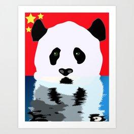 Pandamonium !  Art Print