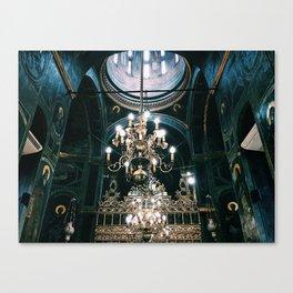 Eastern European arhitecture Canvas Print