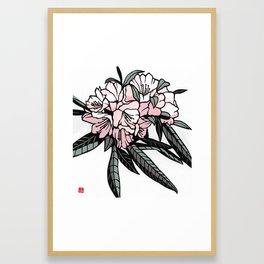 Syakunage Framed Art Print