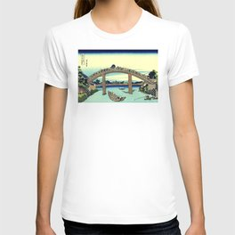 Under Mannen Bridge at Fukagawa (Fukagawa Mannen-bashi shita or 深川万年橋下) T-shirt