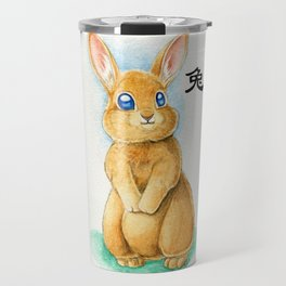 Chinese Zodiac Year of the Rabbit Travel Mug