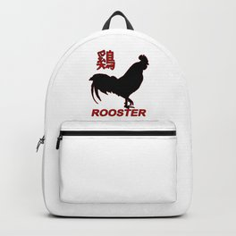 Year Of The Rooster Backpack