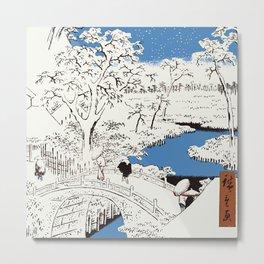 Hiroshige Bridge Metal Print