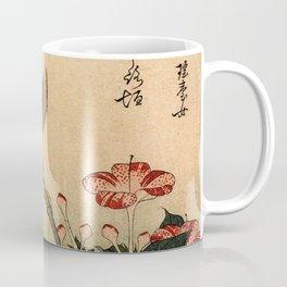 Hokusai,Hawfinch and mirabilis - manga, japan,hokusai,japanese,北斎,ミュージシャン Coffee Mug