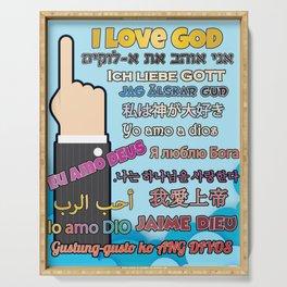 I love GOD - Universal Serving Tray