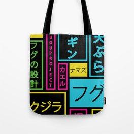 GINZA Tote Bag