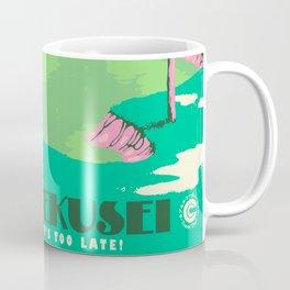 Visit Namekusei Coffee Mug