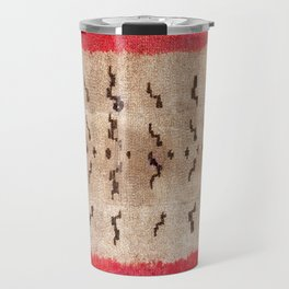 Tsudrukt South Tibetan Tiger Skin Rug Print Travel Mug