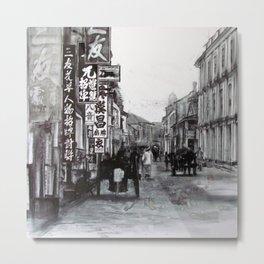 China Street Metal Print