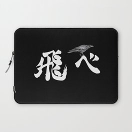 Karasuno Fly Laptop Sleeve