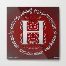 Joshua 24:15 - (Silver on Red) Monogram H Metal Print