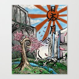 Japan: The Land of Games Canvas Print
