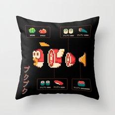 プクプク (Pukupuku) Throw Pillow