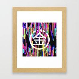 KIM Framed Art Print