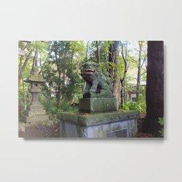 Komainu Guard Metal Print